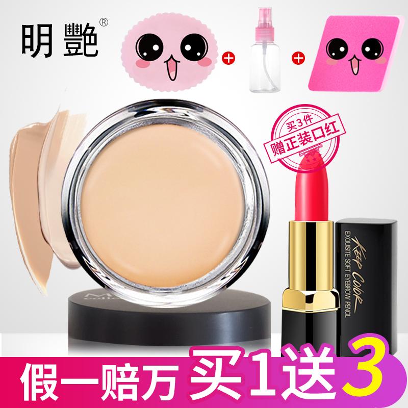 艾宁化妆品专营店
