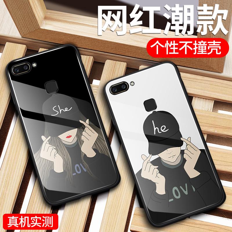 券后28.00元oppor15手机壳r15梦境版玻璃壳oppor15标准版个性创意潮款r15星云