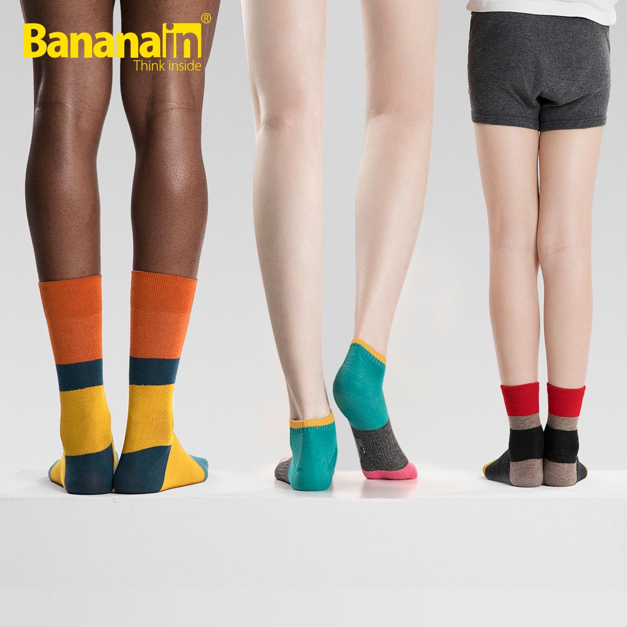 4双Bananain蕉内555C全家福袜子女彩色中筒袜男秋季棉质儿童袜薄