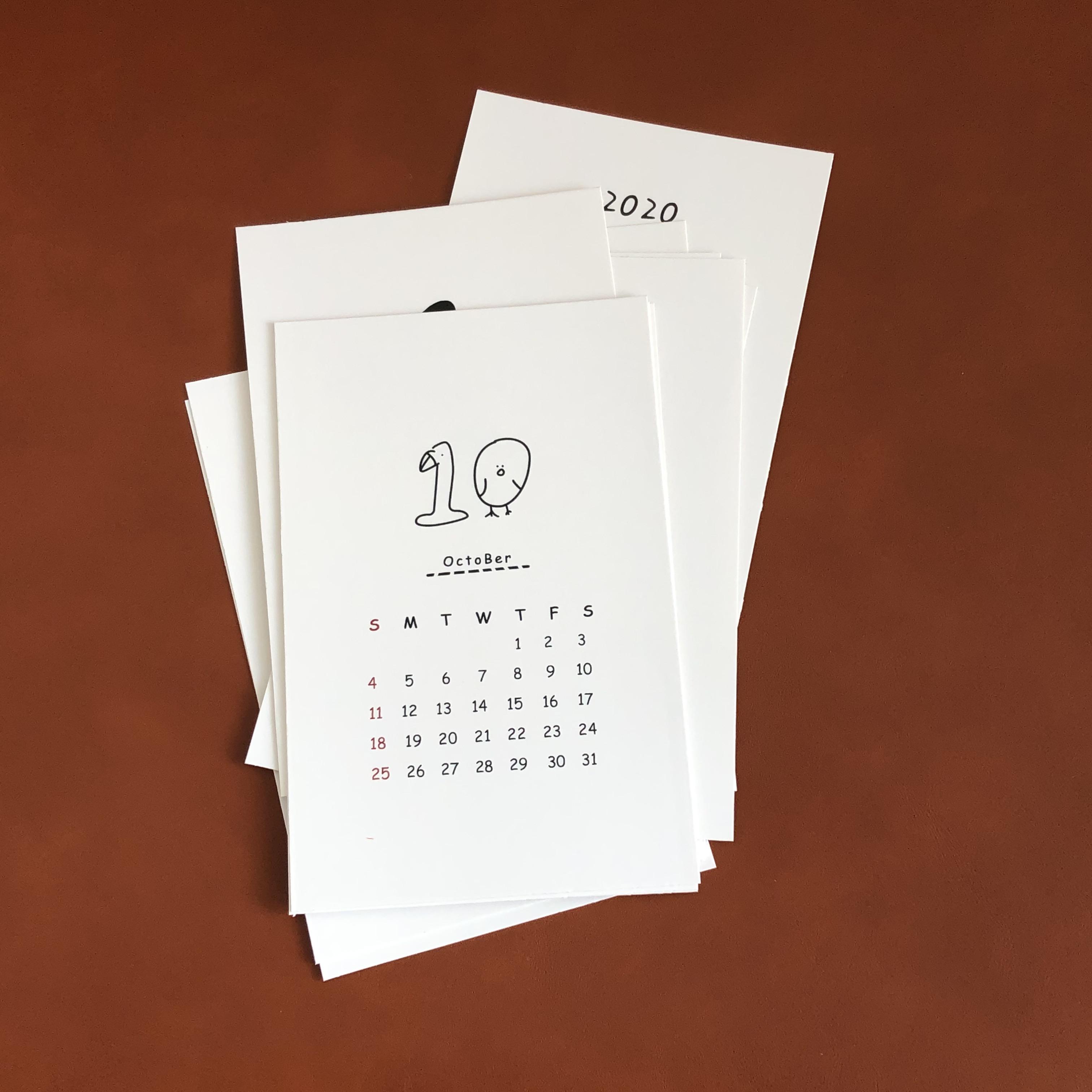 Календари бумажные Артикул 610044727926