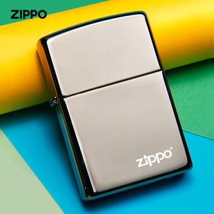 zippo打火机正品美国原装 黑冰150ZL标志 ZIPPO正版官方授权店