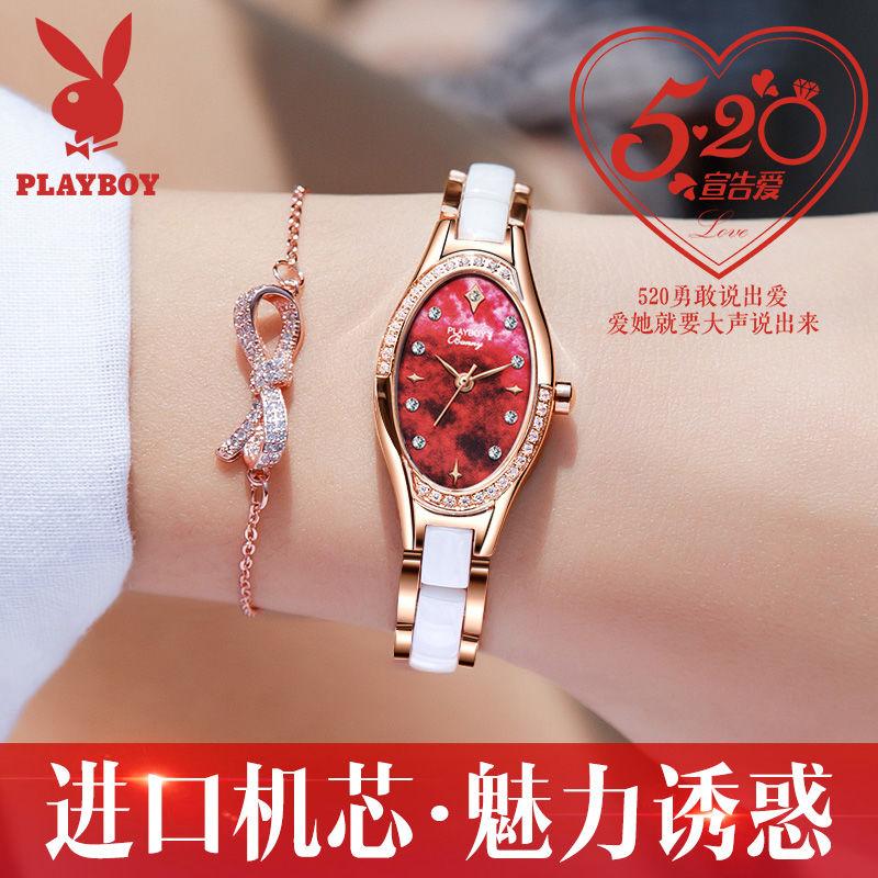 2020 new famous brand Playboy watch fashion bracelet diamond inlaid ceramic quartz watch waterproof Swiss womens Watch