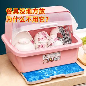 厨房沥水碗柜带盖餐具放碗碟收纳架用品家用大全碗筷收纳盒置物架