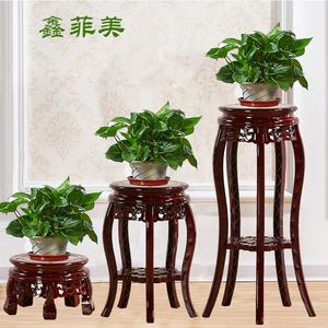 仿古塑料实木花架子客厅落地式绿萝吊兰单个阳台花架置物架室内