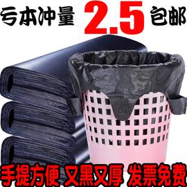 垃圾袋包邮家用办公用加厚背心式塑料袋小中大号特厚手提式垃圾袋图片