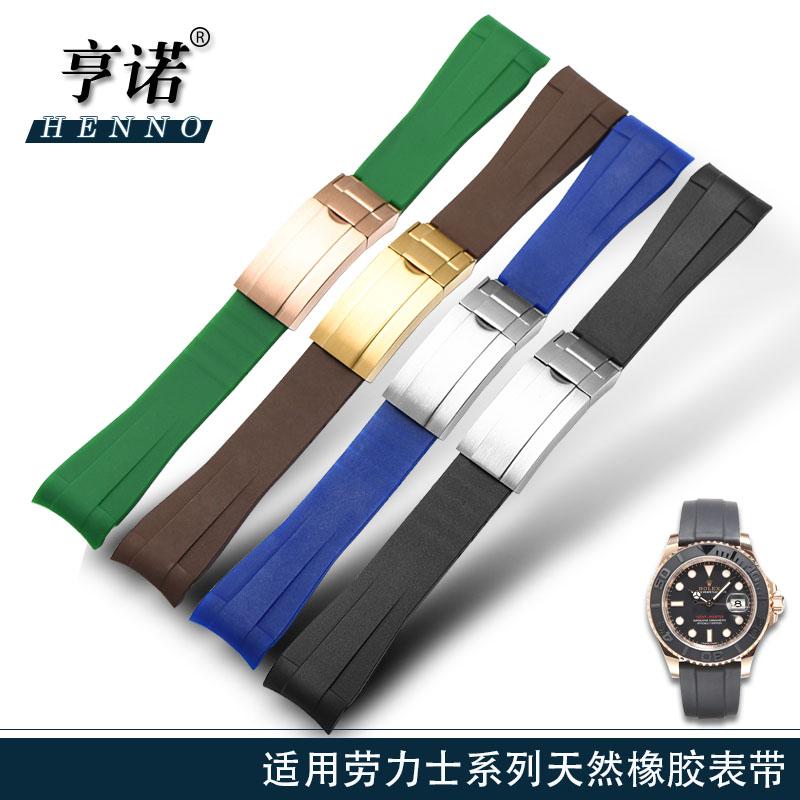 橡胶手表带适用于劳力士rubber b潜水者迪通拿黑水鬼硅胶表带20mm