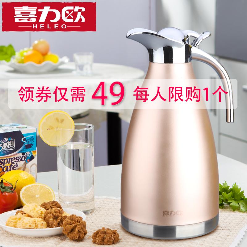 不锈钢欧式大容量保温热水瓶