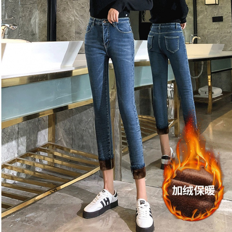 25X Plush high waisted jeans womens new autumn and winter 2020 slim Korean small foot pencil pants
