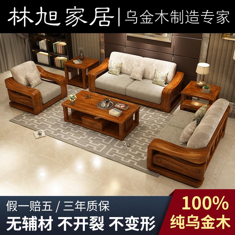 Комплекты мебели Артикул 542438992931
