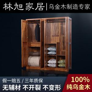 林旭全实木衣柜纯乌金木定制柜子简约现代经济型组装家具卧室衣橱