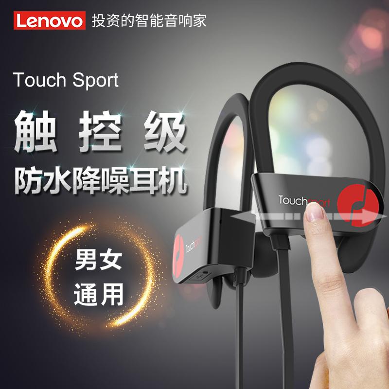 击音 Igene Touch SPORT触控运动无线蓝牙耳机脑后挂耳式跑步防水