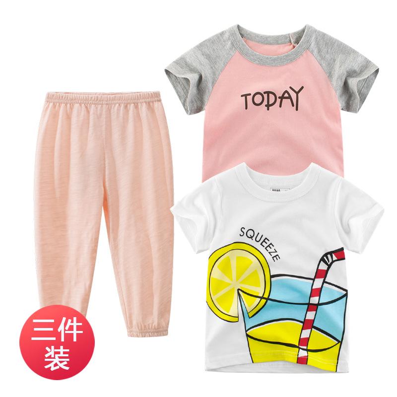 儿童全棉圆领短袖薄款防蚊裤套装2020年夏季新款男童女童宝宝裤子