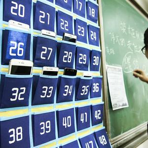 班级手机收纳袋挂袋壁挂收纳袋子存放布袋手机袋挂墙教室用挂式