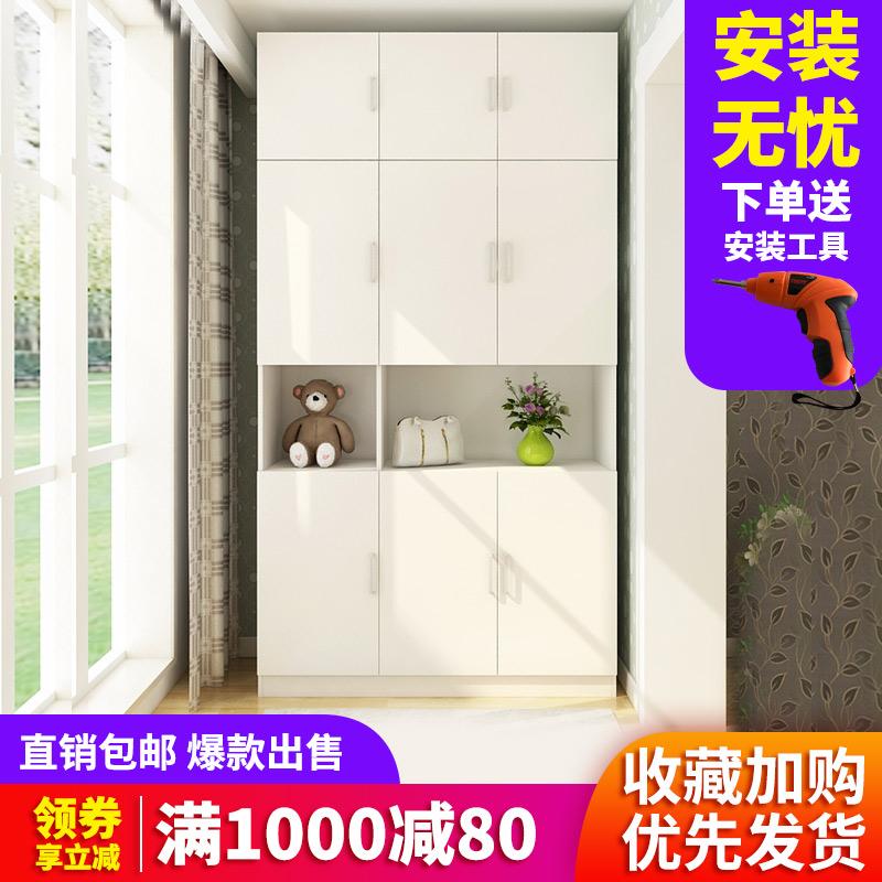 定做簡約防曬陽臺柜儲物柜帶門衣柜現代經濟型組裝收納置物柜家用