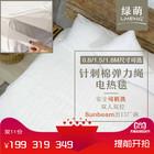 美亚销量第一 绿萌 水洗恒温自动断电 电热毯床垫 1.5*0.8米 169元包邮 有30元优惠券