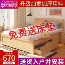北欧木製ベッド1.8メートルダブルマスターベッドルーム近代的なミニマリストの予算の1.2メートル1.5ベタメタゾン木製ベッド