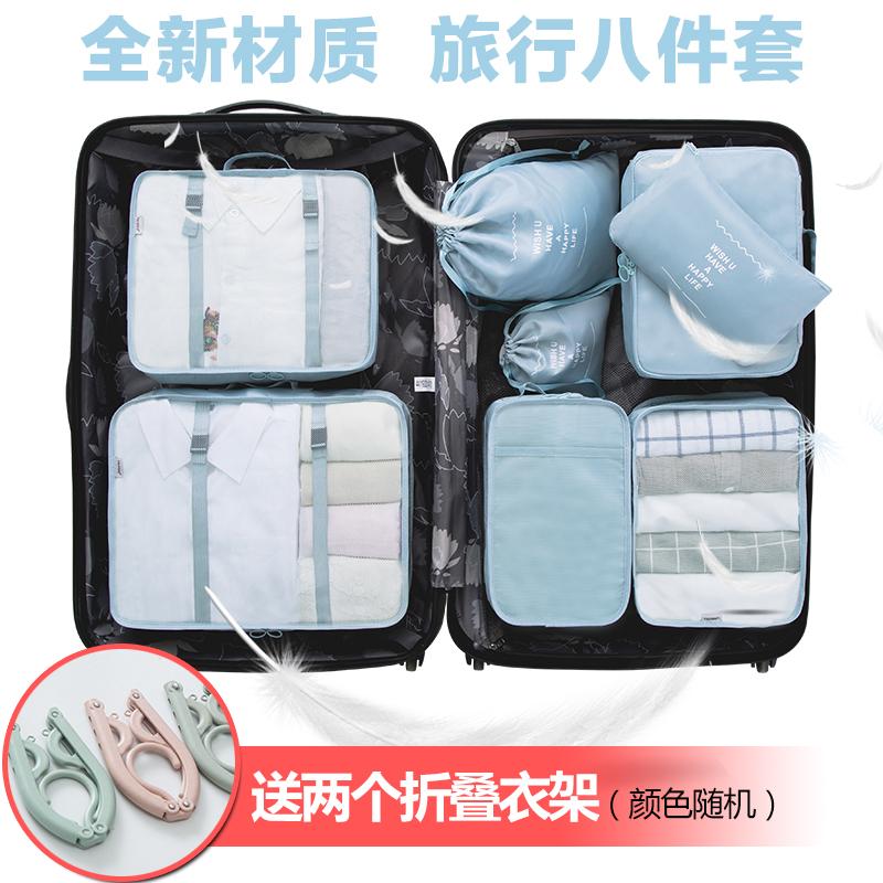 法蒂希旅行收纳袋行李箱内衣打包袋整理袋旅游衣物衣服收纳包套装