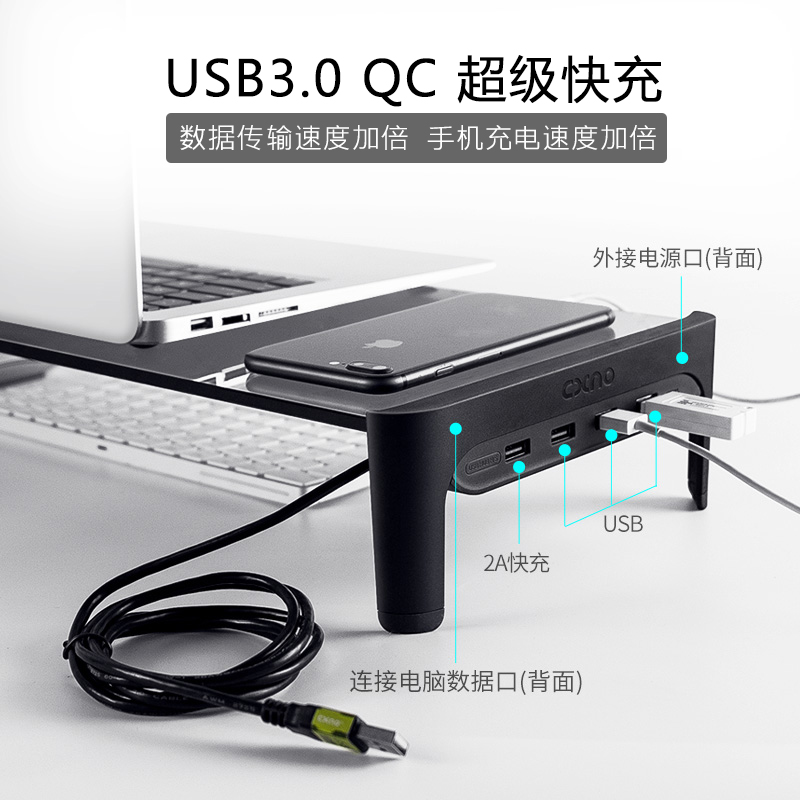 CXNO电脑显示器屏幕增高架笔记本办公桌面USB支架垫高底座置物架