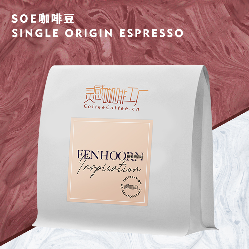 SOE siddharma Huakui sunflower fragrant berry fruit high sweet special strong latte Mocha medium deep roasted coffee beans 250g