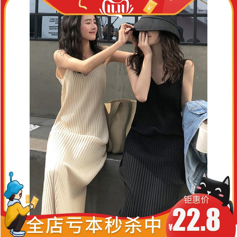 秋季2019新款港风吊带针织连衣裙气质中长款背心打底裙女黑色裙子