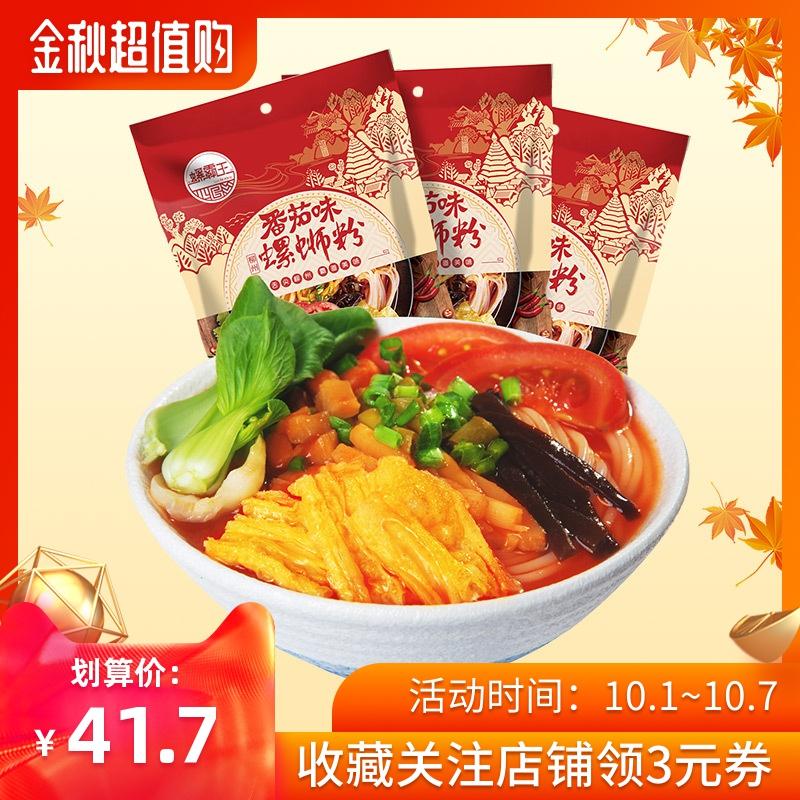 11月05日最新优惠螺霸王螺蛳粉广西番茄306g*米粉