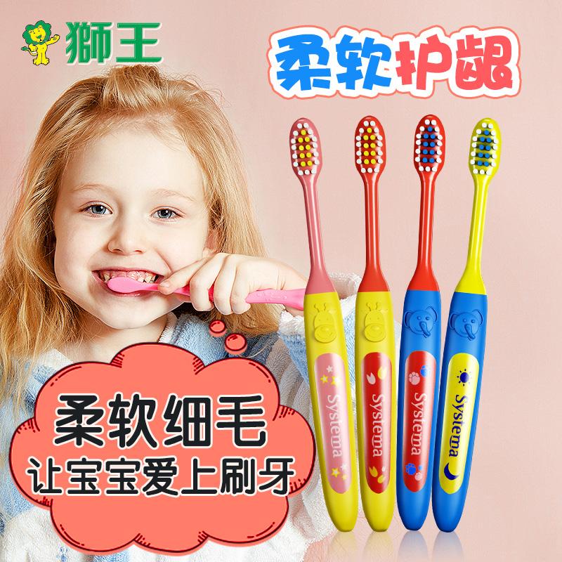 日本狮王巧虎儿童软毛超软超细牙刷