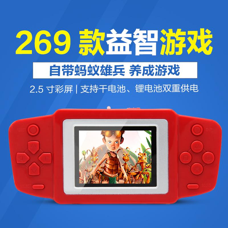 金星2.5寸3寸新款彩屏掌上游戏机儿童益智游戏机掌可充电双人玩可连电视经典7080后怀旧老人小孩礼物包邮