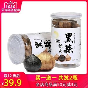 出口级独头黑蒜250g*2罐发酵黑蒜头实惠装特级黑蒜零食山东黑大蒜