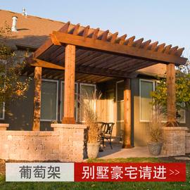防腐木葡萄架庭院碳化木户外凉亭室外廊架爬藤架花架长廊简易花园图片