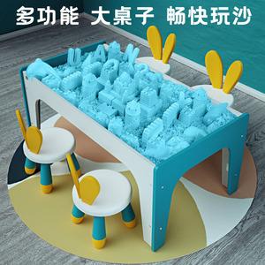 儿童太空沙玩具桌子套装盘室内粘土