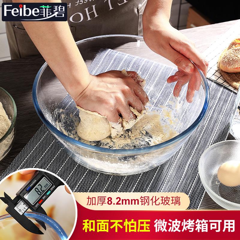 透明玻璃碗大号微波炉烤箱专用耐热高温家用揉面沙拉碗打蛋和面盆