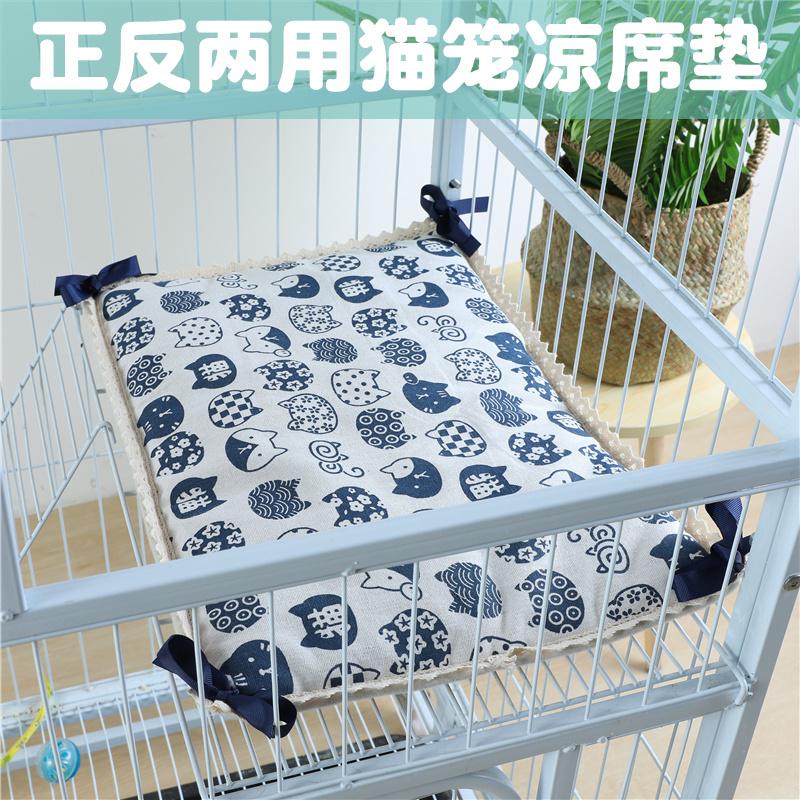 猫垫子凉席夏天冰凉猫咪睡觉用睡垫猫笼子平台窝垫不粘毛降温冰垫图片
