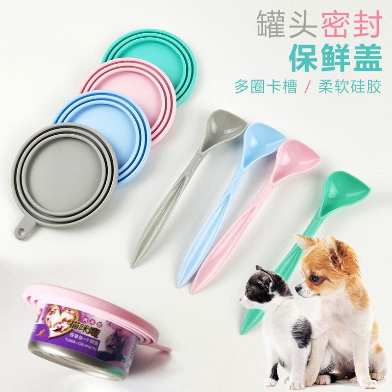 宠物猫罐头盖通用硅胶盖子密封盖保鲜盖狗猫咪喂食勺子封口盖粮勺图片