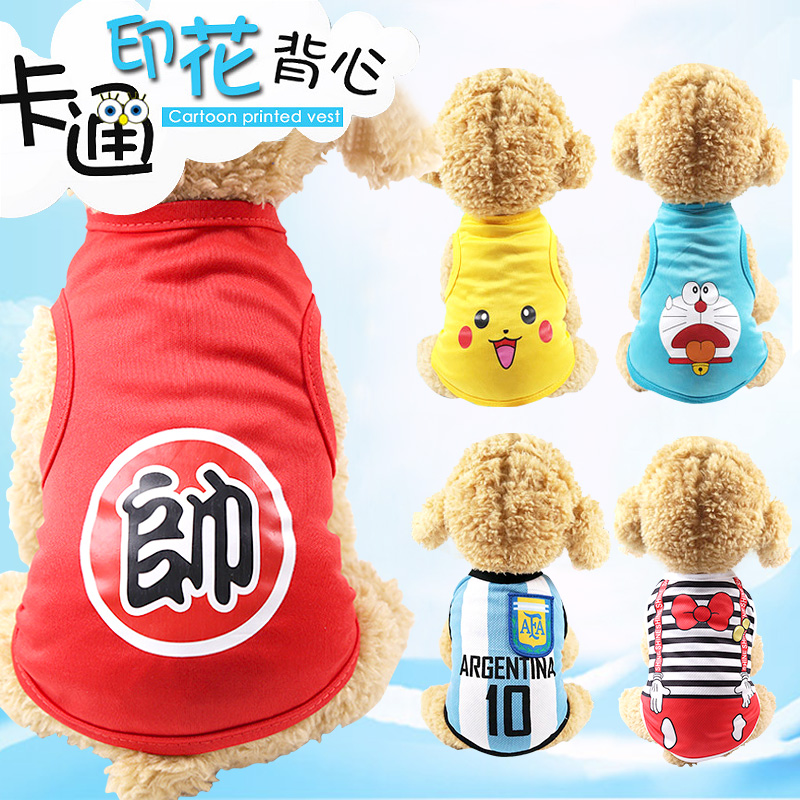 Net red pet dog clothes spring and autumn clothes summer thin cute Teddy small pup bome koji bear