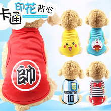 Net red pet dog clothes spring and summer wear thin cute summer Teddy puppy Bomeko Kibby Bear