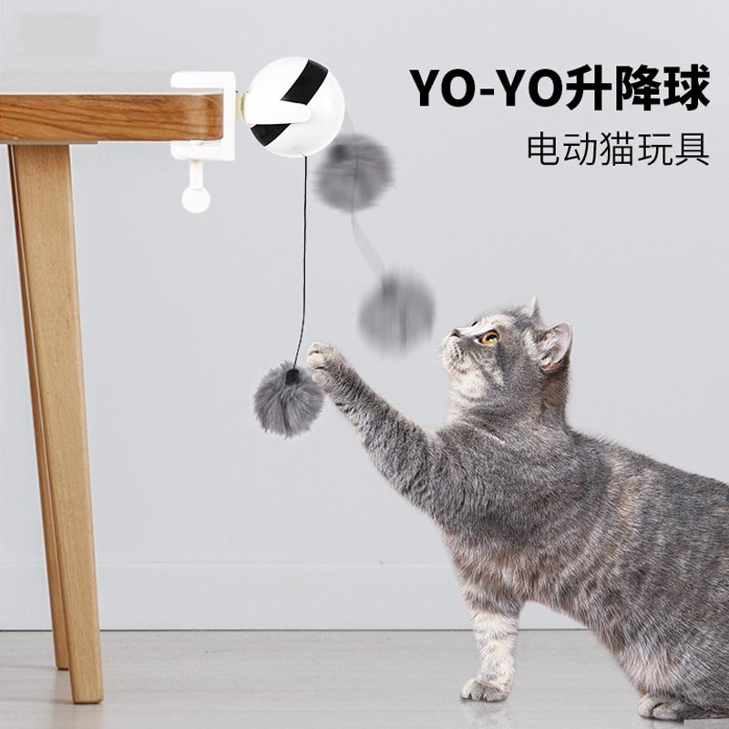 猫玩具球电动自动逗猫球升降球猫咪自嗨神器暹罗猫布偶猫英短美短