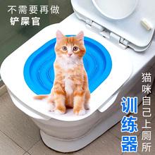 猫のトイレ猫のトイレトレーニング機器プロの犬のトレーナーは、専用の馬犬の訓練の供給