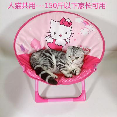 猫窝猫咪椅子小狗狗窝宠物床小型犬泰迪躺椅四季通用人猫共用家具