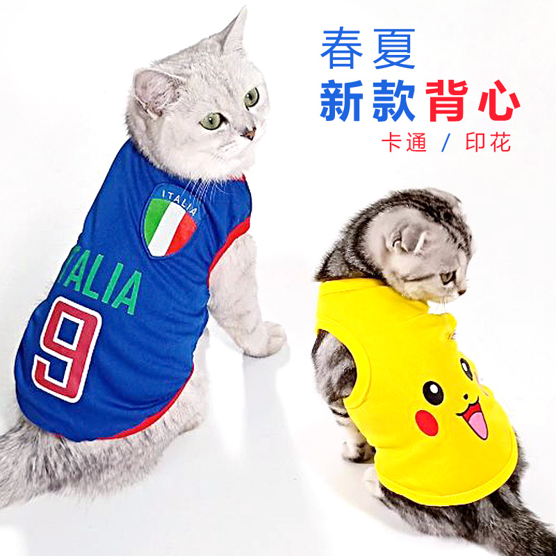 Net Red Kitten Clothes Pet Cat Tide Brand Spring and Summer Thin Lovely vest-style English Short Spring and Autumn Blue Cat Summer