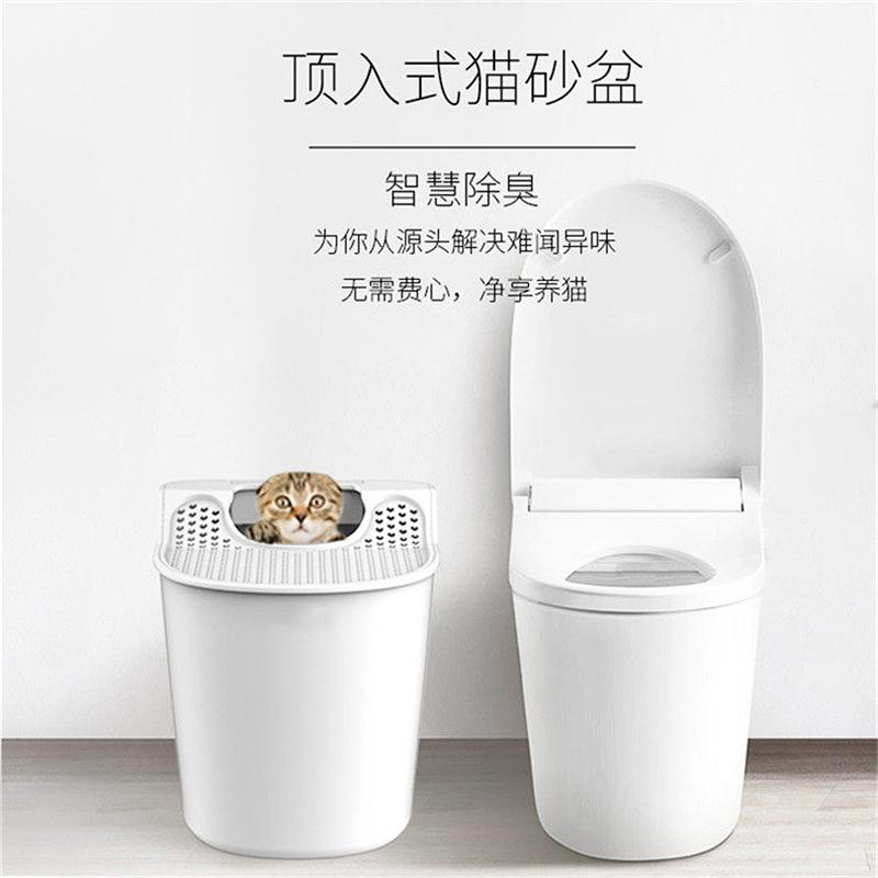 顶入式防臭猫砂盆超大号防外溅特大号全封闭猫咪除臭猫厕所猫马桶