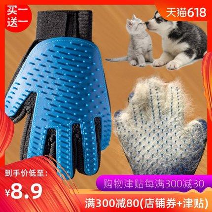 撸猫手套除毛猫梳子撸毛狗狗脱毛梳毛刷毛神器宠物猫咪用品去浮毛