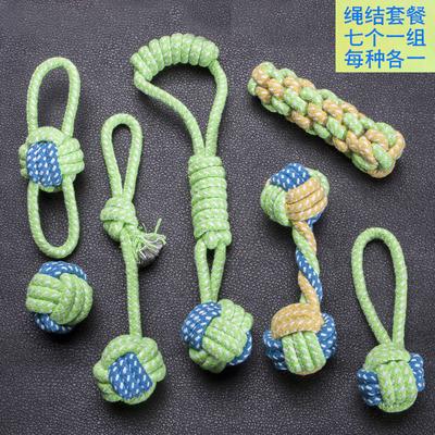 绳结编织宠物狗狗玩具耐咬磨牙绳球狗咬绳金毛萨摩耶哈士奇大型犬
