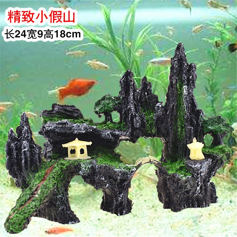 Наполнение для аквариума Артикул 549005587294