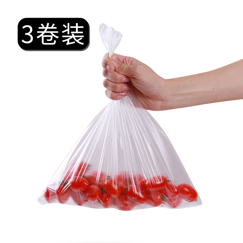 保鲜袋食品塑料包装袋大小号一次性加厚水果蔬菜分装袋家用经济装