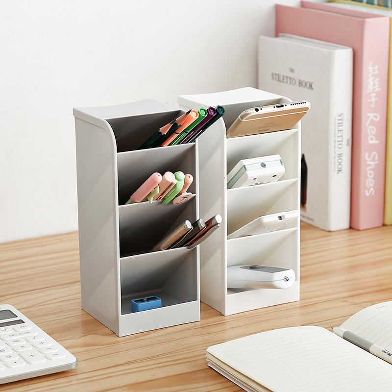 桌面收纳盒家用书桌钥匙学生置物架(非品牌)