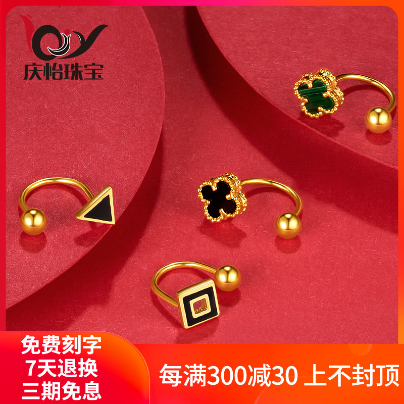 Gold earrings with curved hooks 24k pure gold square earrings 999 gold four-leaf clover earrings Xiaodoudou gold earrings women