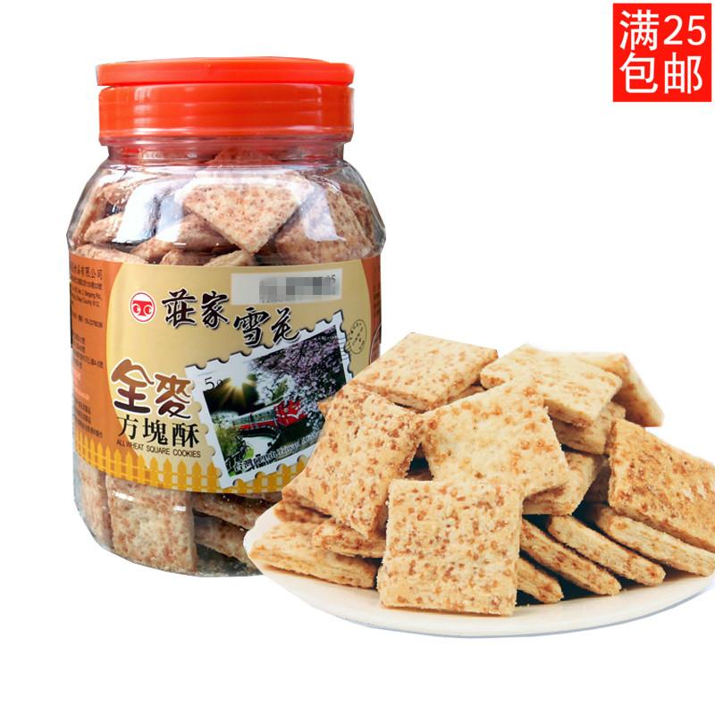 台湾 进口方块酥500g 庄家雪花全麦零食小吃休闲特产食品酥性饼干