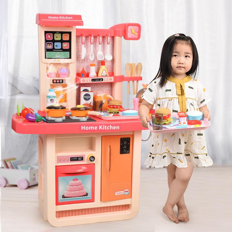 满55元可用5元优惠券儿童过家家厨房玩具套装组合女童煮饭女孩做饭宝宝3-6岁7仿真厨具