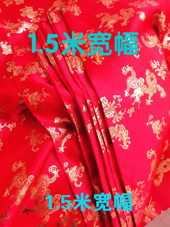 Цветок седан монтаж цветок седан хлопок материал ширина 1.5 рис формула лифт выйти замуж седан особенный парча сатин дракон ткань
