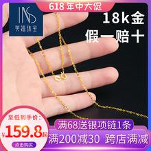 英禧18K金项链女AU750黄金玫瑰金白金可调节锁骨链细正品素链彩金